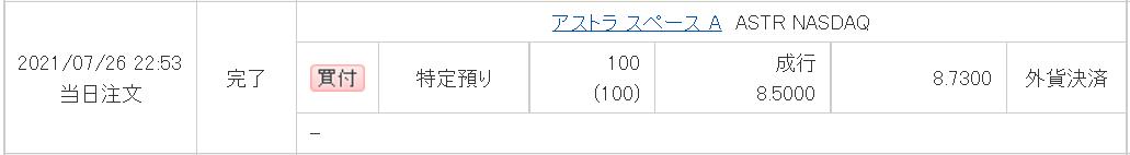 f:id:syokora11:20210726225531p:plain