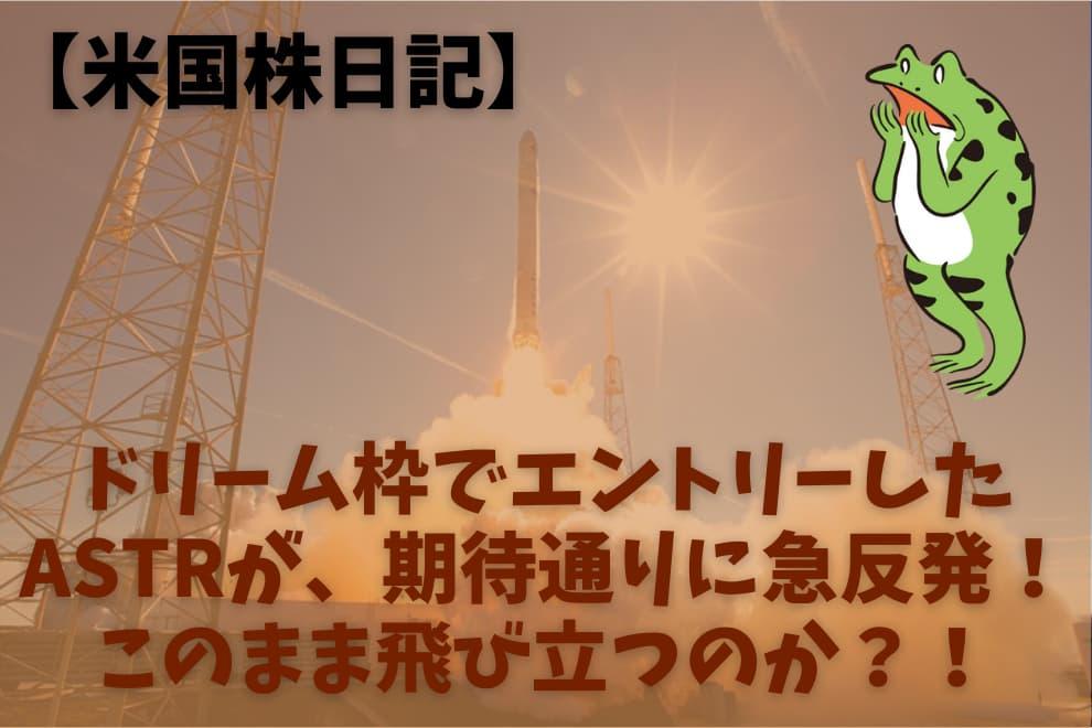 f:id:syokora11:20210807112200j:plain