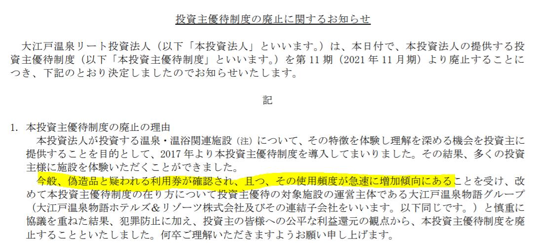 f:id:syokora11:20210815145837p:plain