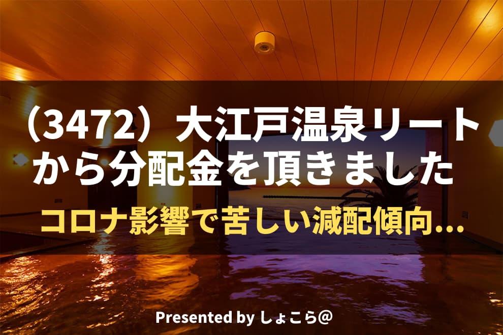 f:id:syokora11:20210815221203j:plain