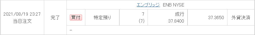 f:id:syokora11:20210821122558p:plain