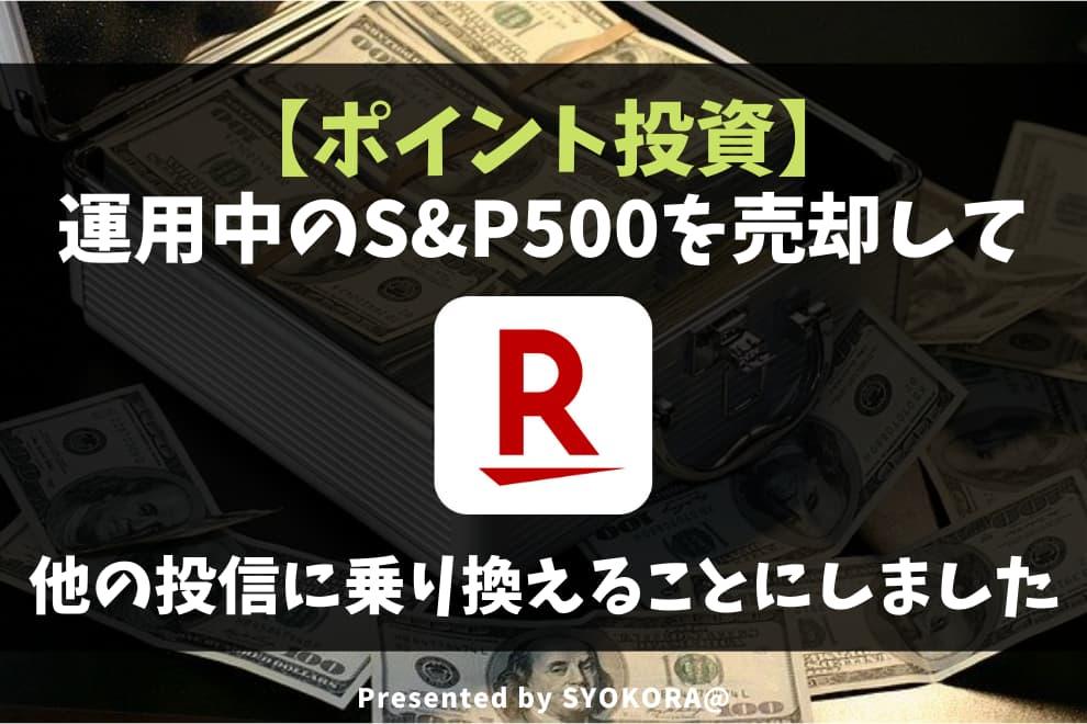 f:id:syokora11:20210824131926j:plain