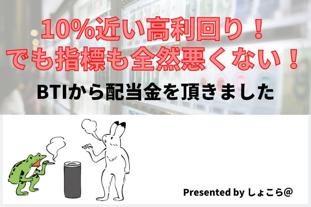 f:id:syokora11:20210827215747j:plain