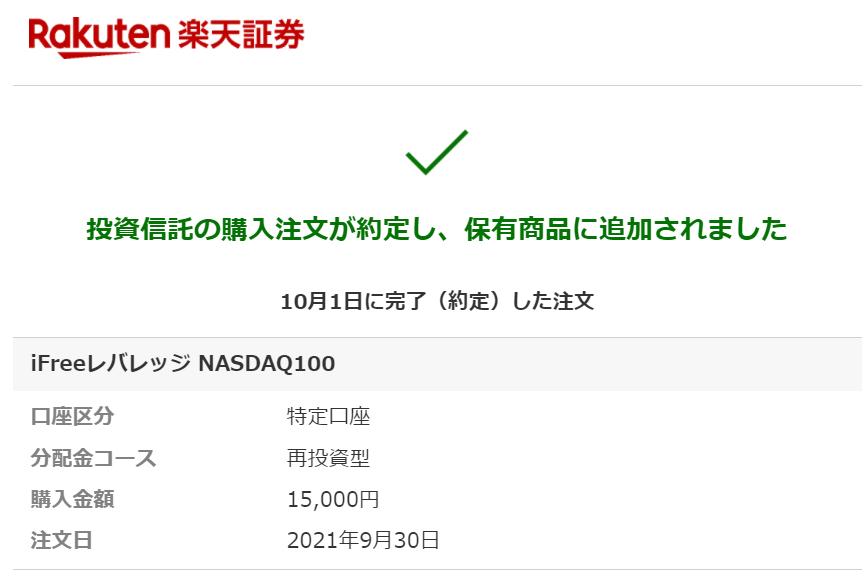 f:id:syokora11:20211002155148p:plain