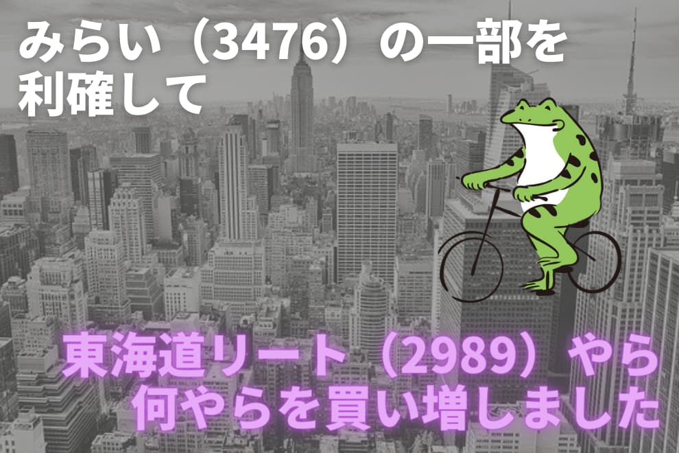 f:id:syokora11:20211013204743j:plain