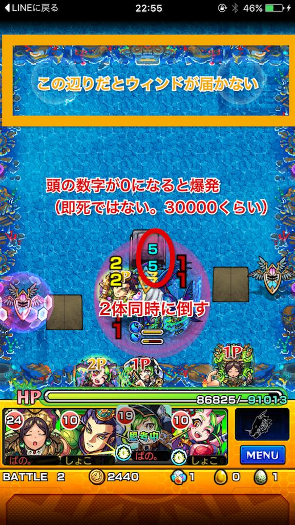 f:id:syokosyoko6276:20160811235835p:image
