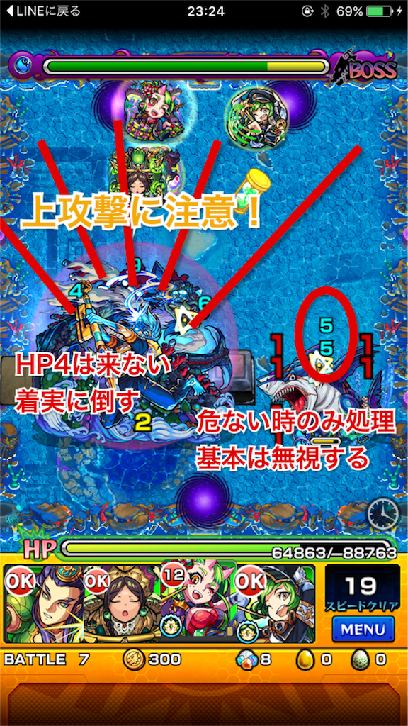 f:id:syokosyoko6276:20160812000024p:image