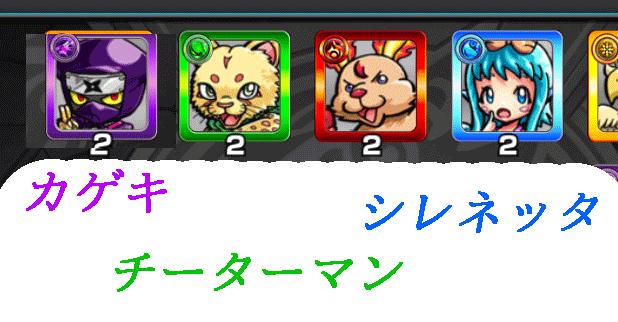 f:id:syokosyoko6276:20160820012559p:plain