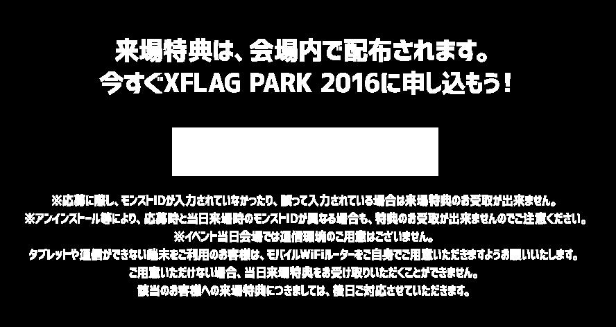 f:id:syokosyoko6276:20160826235406p:plain
