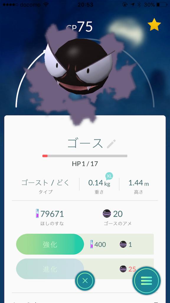 f:id:syokosyoko6276:20160828210726p:plain