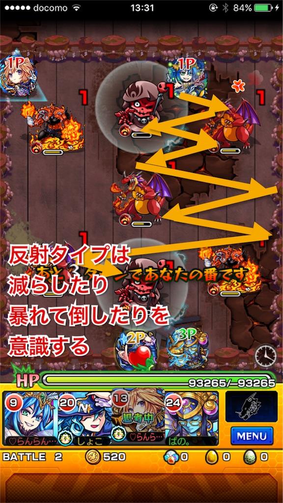 f:id:syokosyoko6276:20160902195752j:image