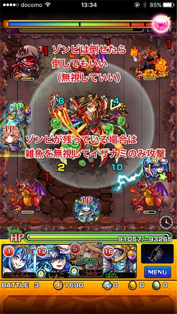 f:id:syokosyoko6276:20160902195824j:image
