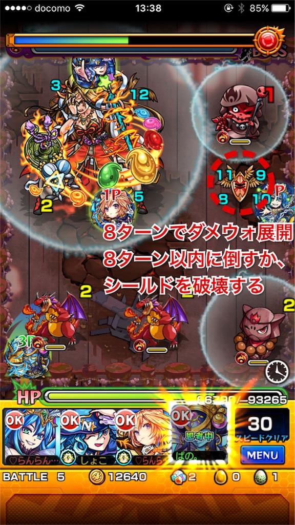 f:id:syokosyoko6276:20160902200052j:image