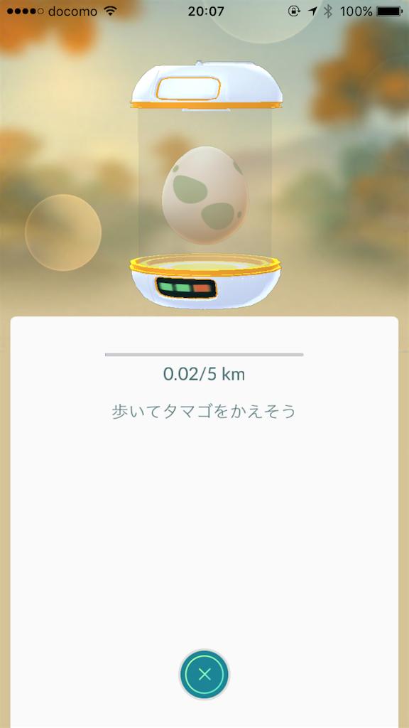 f:id:syokosyoko6276:20160921215711p:image
