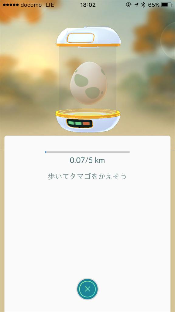 f:id:syokosyoko6276:20160921220247p:image