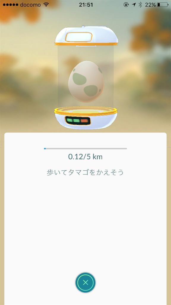 f:id:syokosyoko6276:20160921220357p:image