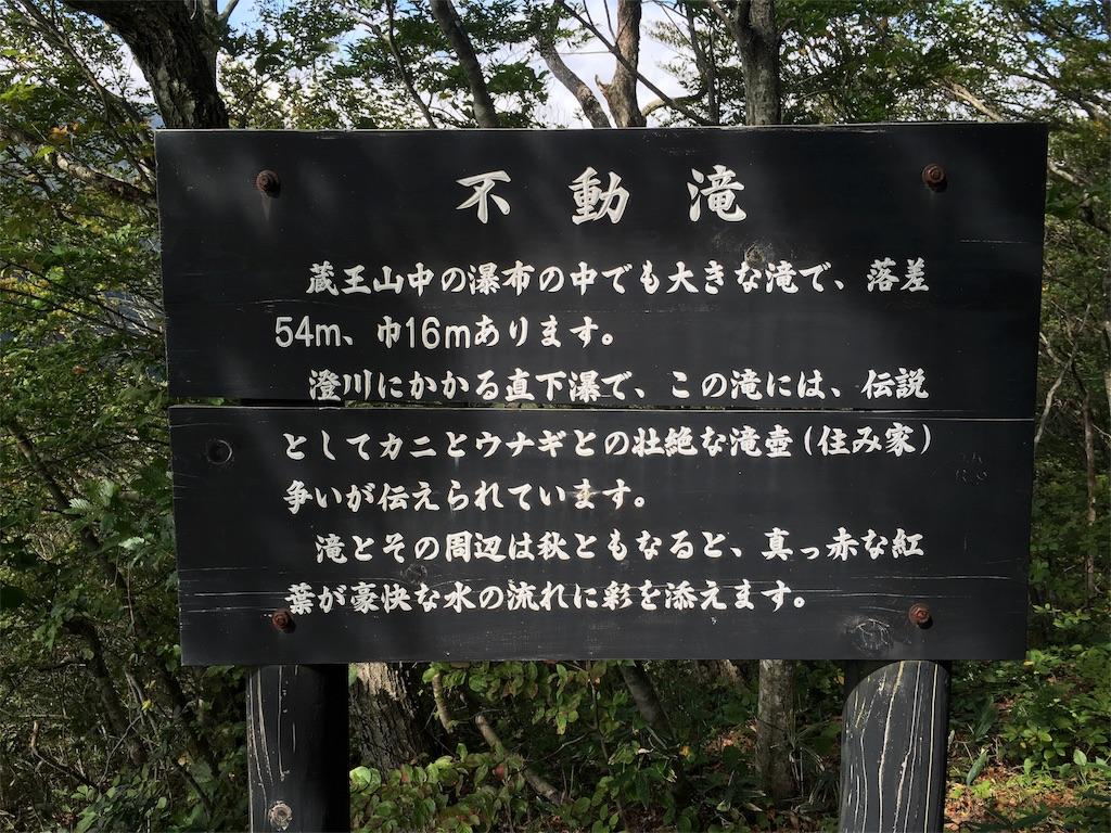 f:id:syokosyoko6276:20161008001825j:image
