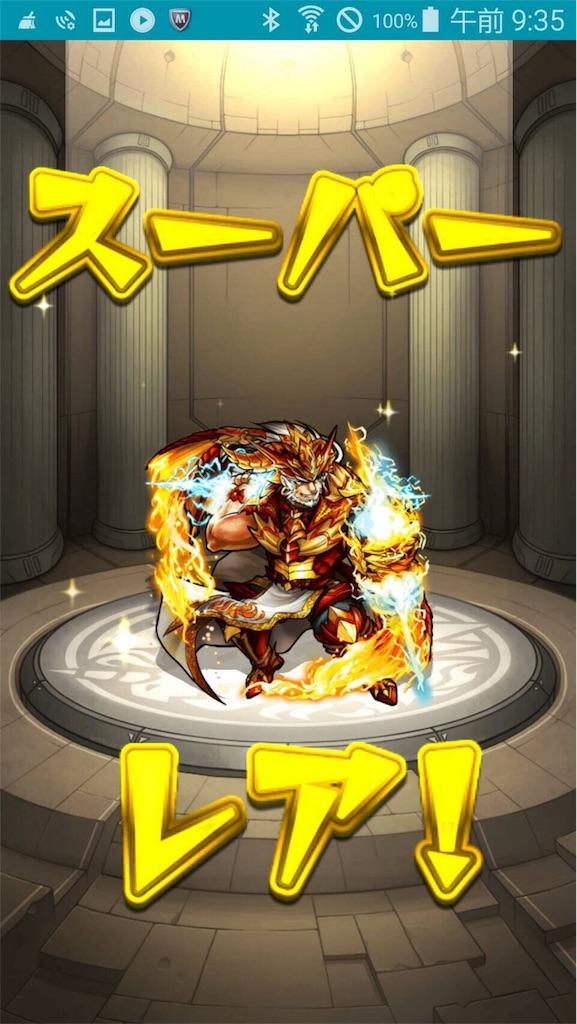 f:id:syokosyoko6276:20161009011315j:image