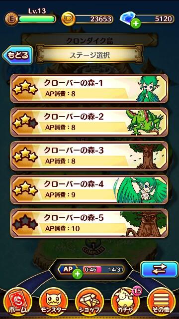 f:id:syokosyoko6276:20161017011523j:image
