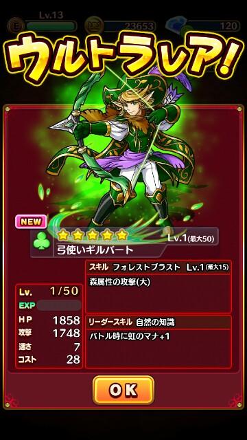 f:id:syokosyoko6276:20161017011545j:image