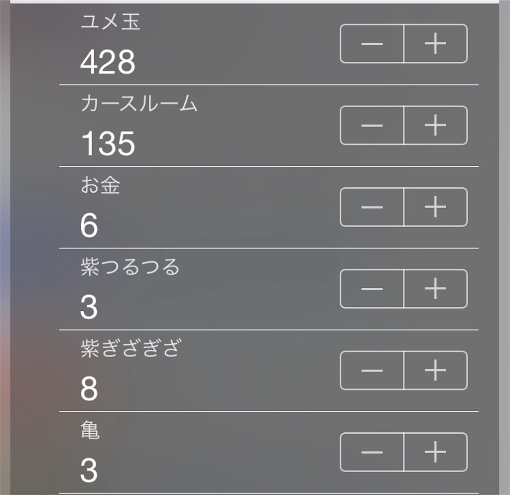f:id:syokosyoko6276:20161018003100j:image