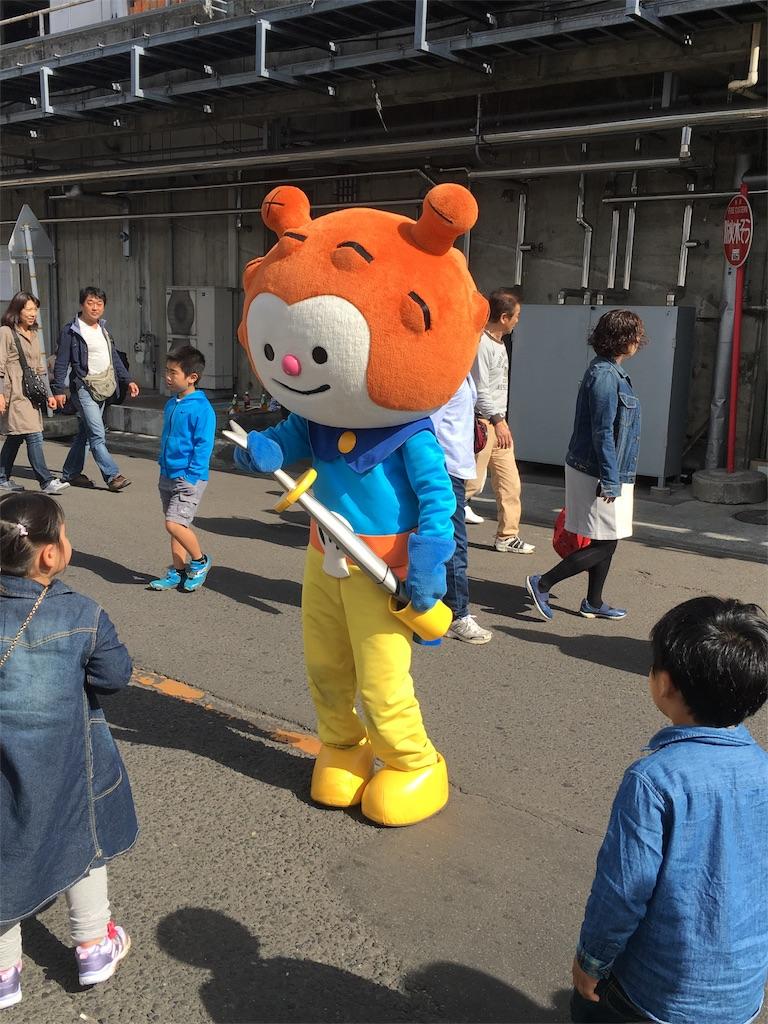 f:id:syokosyoko6276:20161024152418j:image
