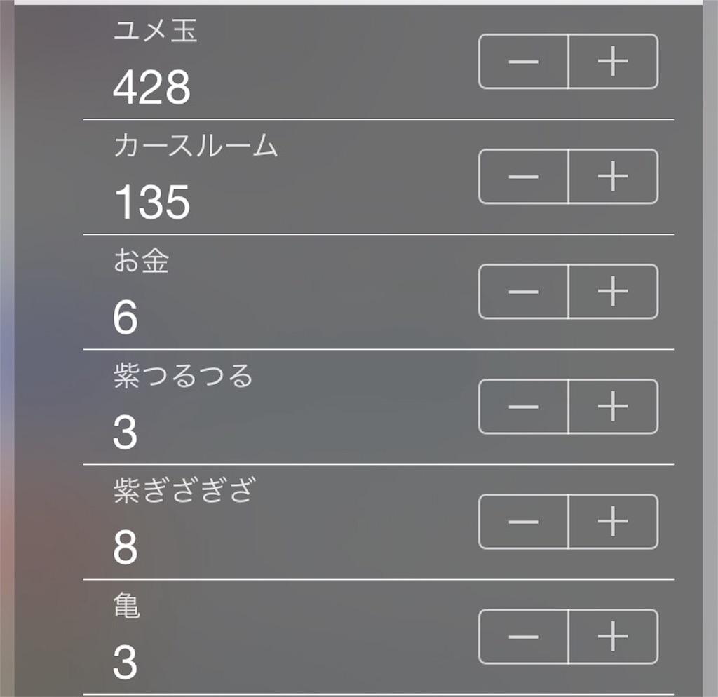 f:id:syokosyoko6276:20161026181111j:image