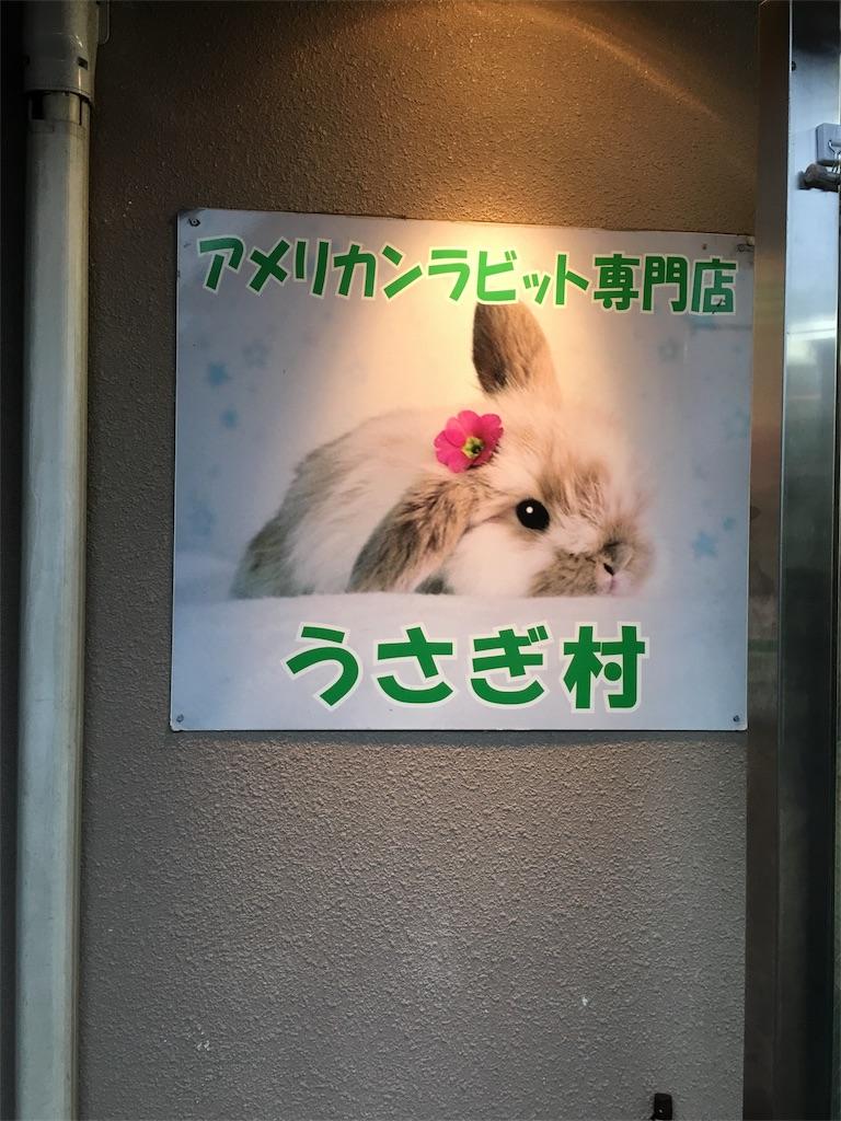 f:id:syokosyoko6276:20161027160102j:image