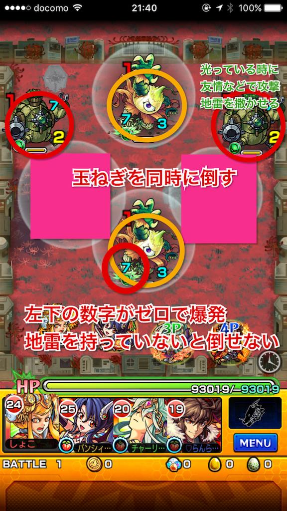 f:id:syokosyoko6276:20161116213202p:image