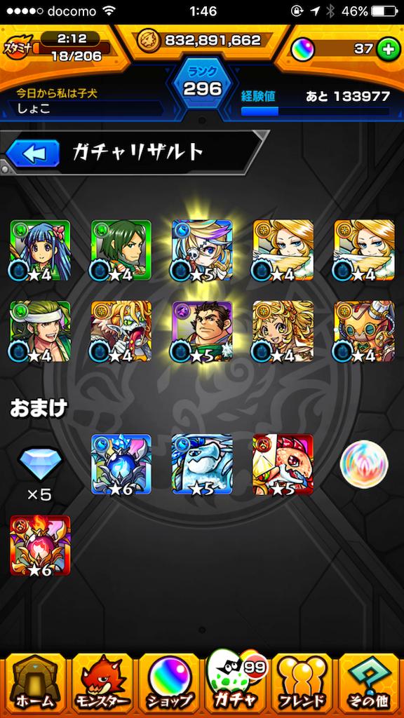 f:id:syokosyoko6276:20170106181052p:image