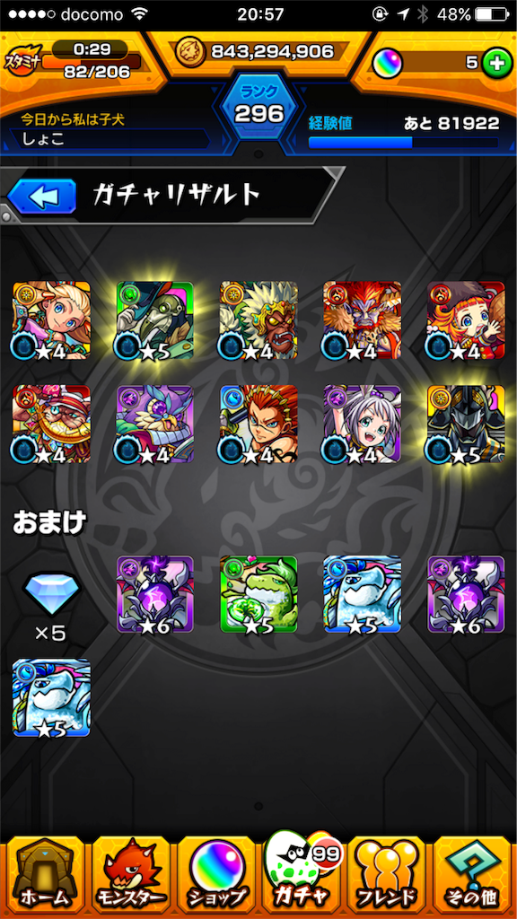 f:id:syokosyoko6276:20170106181105p:image