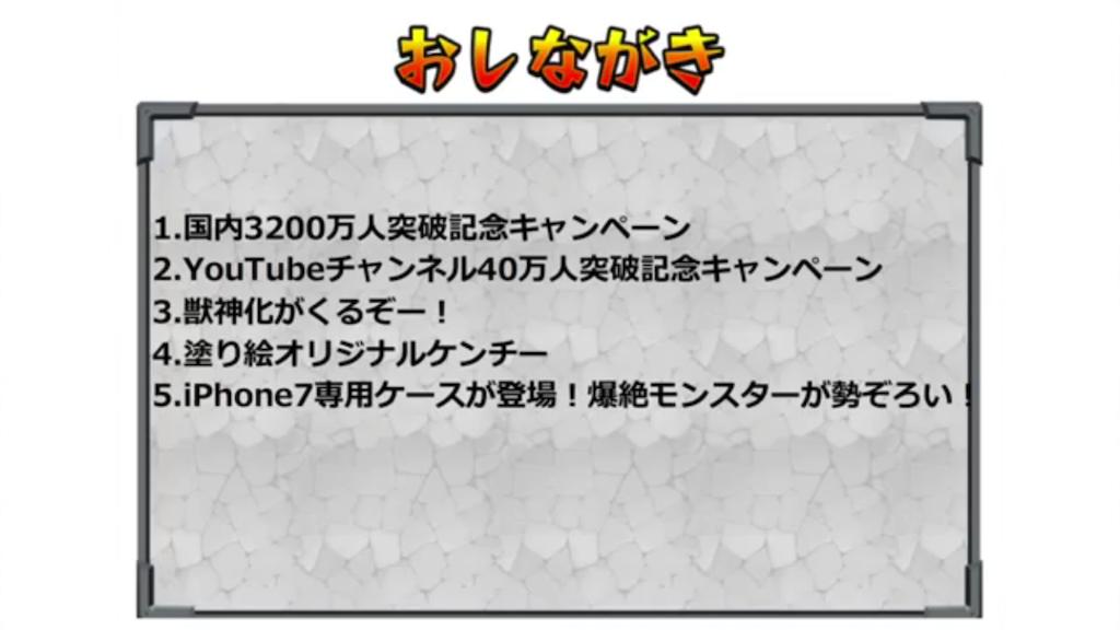 f:id:syokosyoko6276:20170106184008p:image