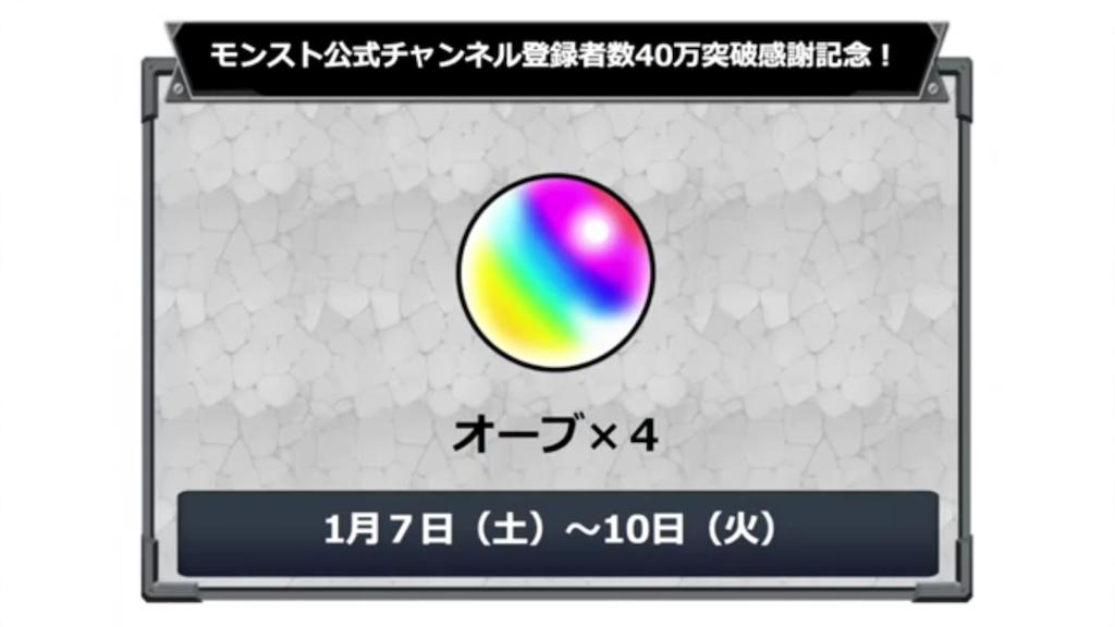 f:id:syokosyoko6276:20170106184042p:image