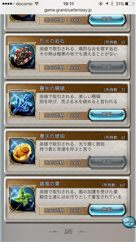 f:id:syokosyoko6276:20170306191539p:image