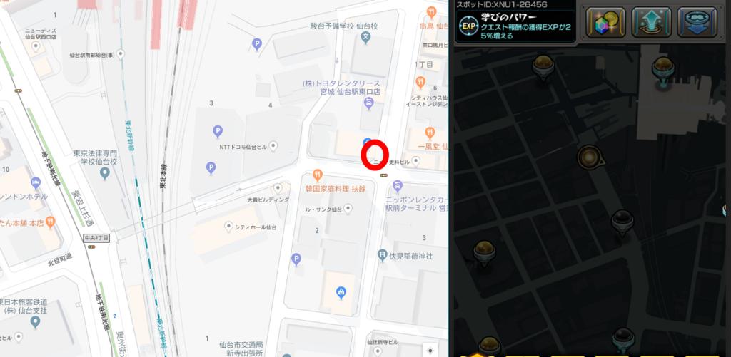 f:id:syokosyoko6276:20180710224743p:plain