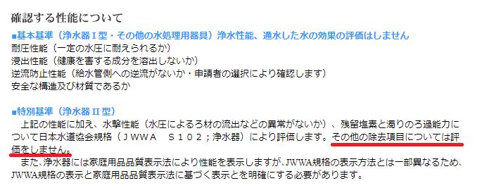 f:id:syokujikaizen:20180923232911p:plain