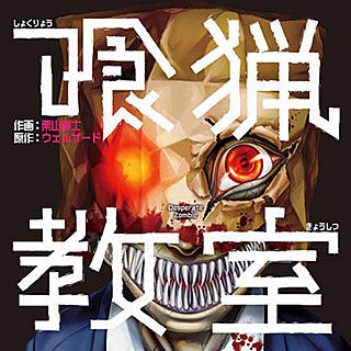 f:id:syokuryokyositsu:20170625122335j:plain