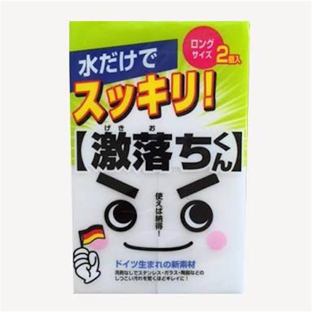 f:id:syokusama:20160922173438j:image