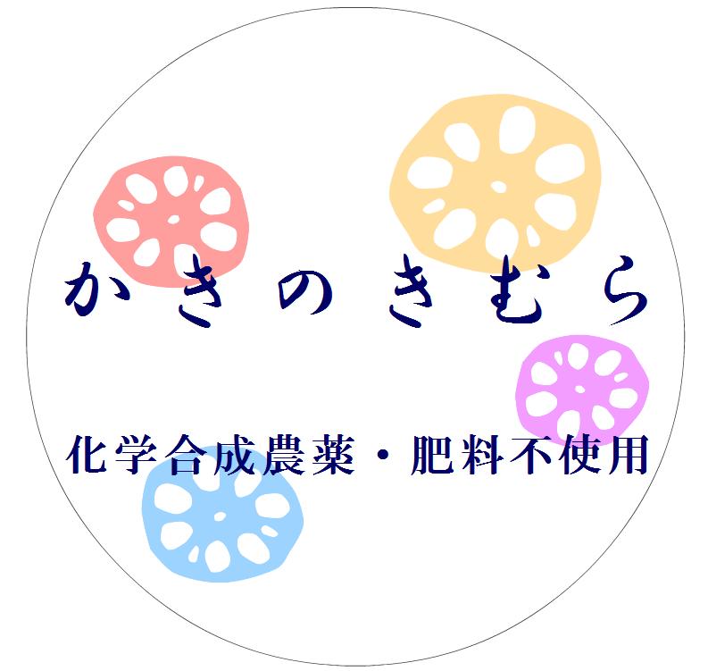 f:id:syokutonou-kakinoki:20170927161910p:plain