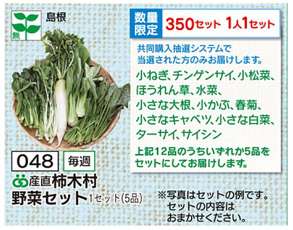 f:id:syokutonou-kakinoki:20180507112044p:plain
