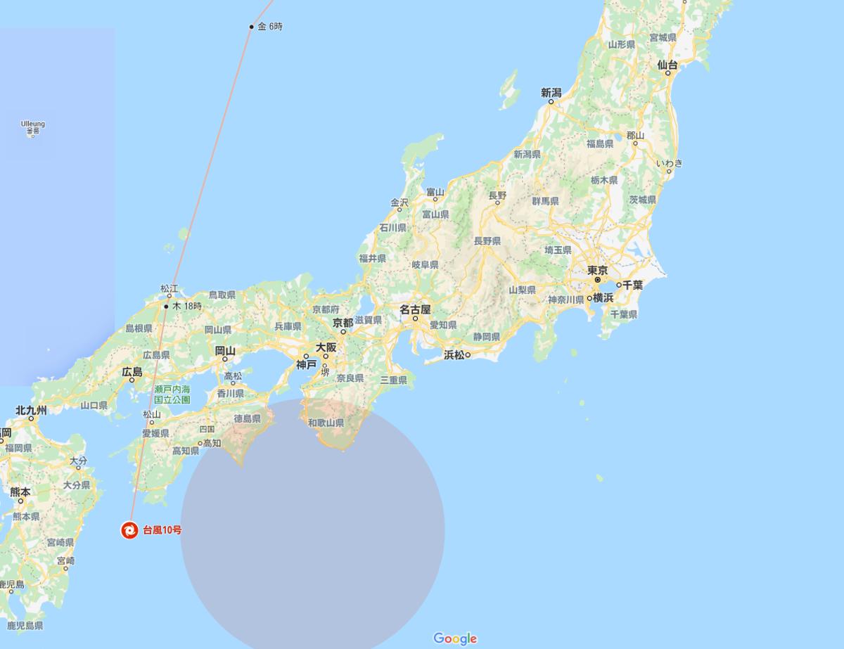 f:id:syokutonou-kakinoki:20190815104722p:plain