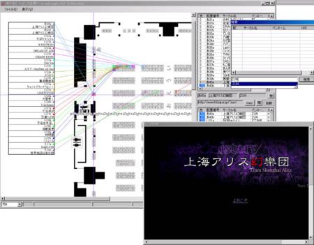 f:id:syonbori_orz:20090224013730j:image