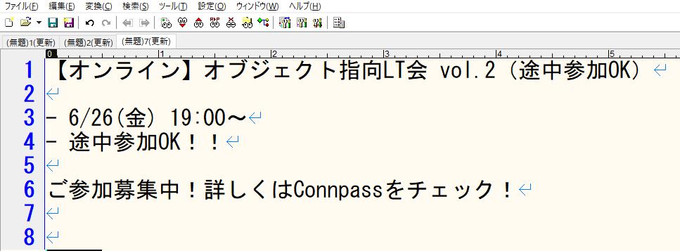 f:id:syoneshin:20200622162343p:plain