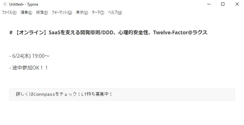 f:id:syoneshin:20200622163420p:plain