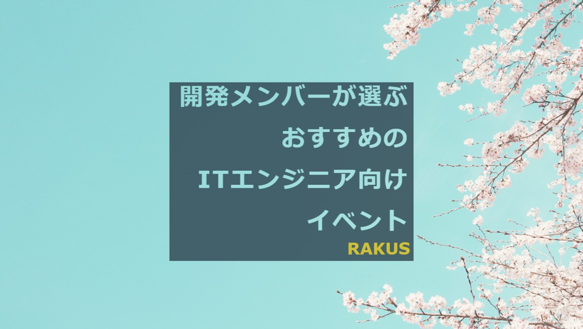 f:id:syoneshin:20210305113239p:plain
