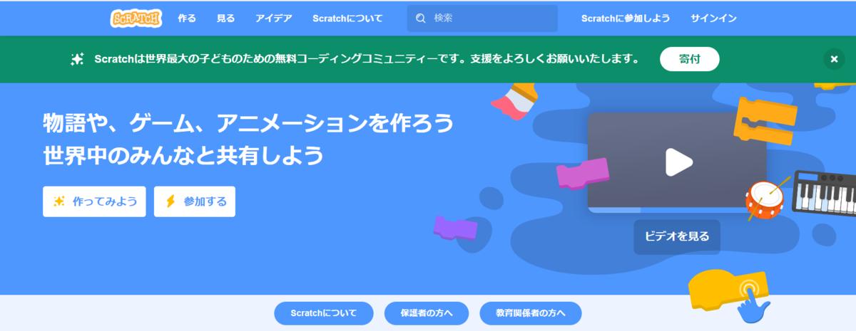 f:id:syoneshin:20210830184012p:plain