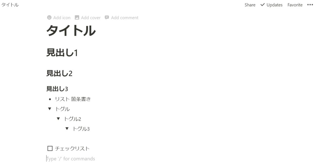 f:id:syoneshin:20210907181336p:plain