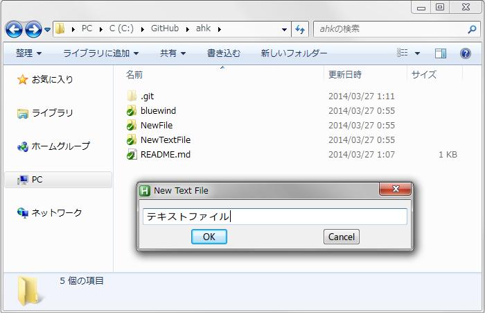 f:id:syonx:20140327211745p:plain