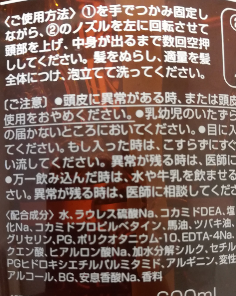 f:id:syosya-man:20180415204759p:plain