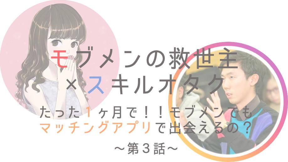f:id:syosyo777:20190117102240p:plain